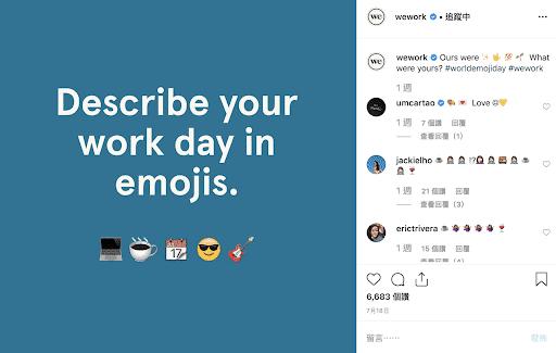 IG行銷貼文靈感|鼓勵用戶留言