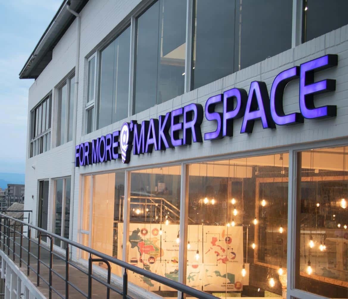福爾摩沙雲創基地 FOR MORE MAKER SPACE
